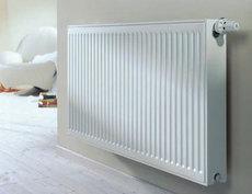 radik klasik hydronic heating eltham
